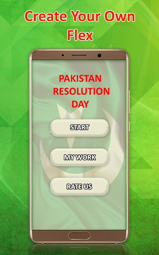 23 March Pakistan Day Flexbanner Maker 2018 1.2 screenshots 2