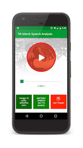 7th March Speech Analysis 2.1 screenshots 1