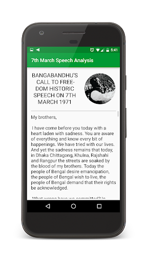 7th March Speech Analysis 2.1 screenshots 2