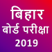Download Bihar Board Matric & Intermediate Results 2019 1.0.8 APK MOD Full Unlimited