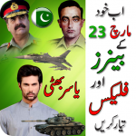 Download Full 23 March Pakistan Day Flex,banner Maker 2018 1.2 MOD APK Unlimited Gems