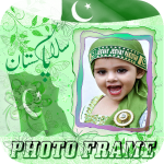 Download Pakistan Day 23 march HD Photo Frames 1.1 APK MOD Unlimited Gems