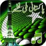 Download Pakistani Milli Naghamay For Independence Day 1.4 MOD APK Unlimited Cash