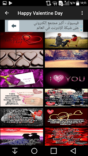 Happy Valentines Day 2019 wishes amp images FREE 1.5 screenshots 5