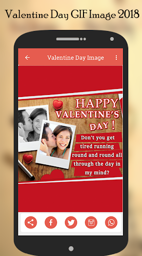 Valentine Day GIF amp Wishes Image Collection. 1.1 screenshots 5