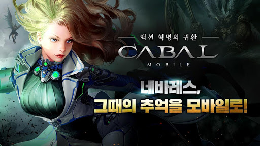 CBT CABAL Mobile 1.0.1 screenshots 1