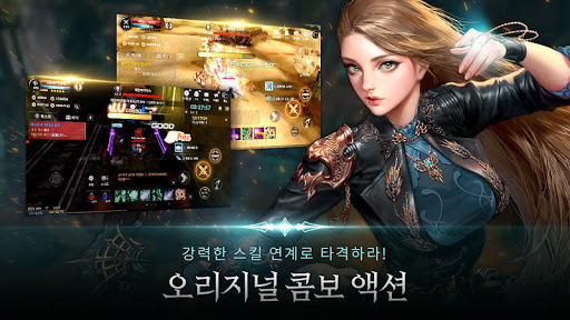 CBT CABAL Mobile 1.0.1 screenshots 2