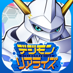 Download デジモンリアライズ 2.0.1 MOD APK Unlimited Money