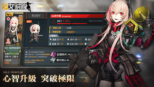 Girls Frontline 2.0310_206 screenshots 2