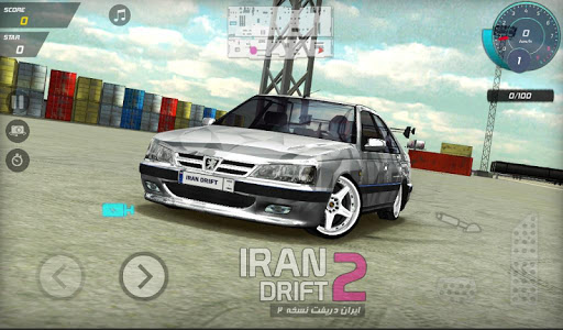 Iran Drift 2 2.8 screenshots 1