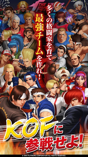 THE KING OF FIGHTERS 98UM OL 1.1.7 screenshots 2