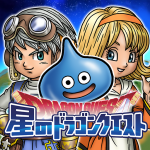 Download Full 星のドラゴンクエスト 2.16.1 MOD APK Unlimited Cash