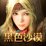 Download 黑色沙漠 MOBILE 2.7.84 MOD APK Unlimited Money