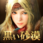 Download 黒い砂漠 MOBILE 3.1.17 MOD APK Unlimited Cash