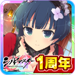 Download シノビマスター 閃乱カグラ NEW LINK 2.2.2 MOD APK Unlimited Cash