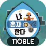Download 나혼자한다! : 방치형 RPG 1.1.0 APK MOD Unlimited Gems