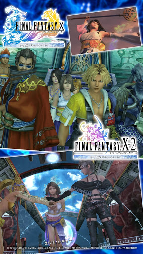 FINAL FANTASY XX-2 HD 1.1.0 screenshots 2