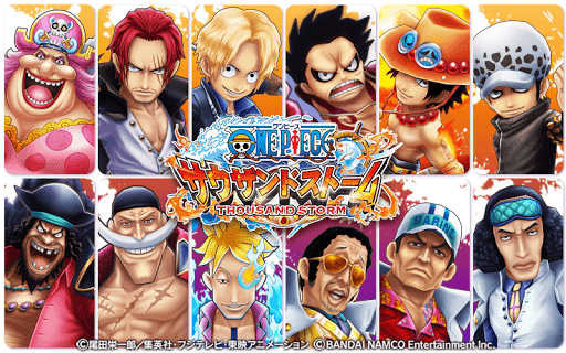 ONE PIECE 1.24.2 screenshots 1