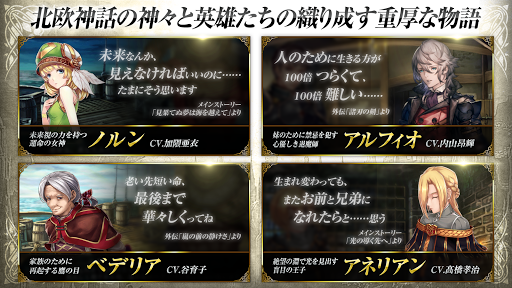 VALKYRIE ANATOMIA 1.21.0 screenshots 2