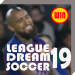 Download Full Victory Dream League 2019 Soccer Tactic to win DLS 1.0 APK MOD Full Unlimited