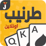 Download Tarneeb & Syrian Tarneeb 41 16.3.4 MOD APK Unlimited Money