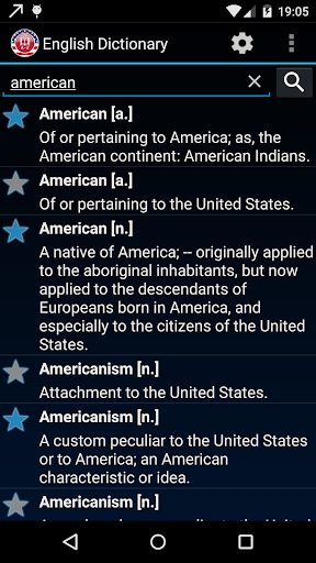 Advanced Offline Dictionary 2.5.2 screenshots 1