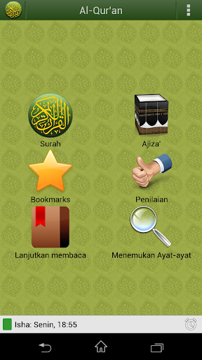 AlQuran Bahasa Indonesia 4.3b screenshots 1