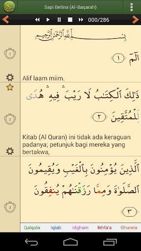 AlQuran Bahasa Indonesia 4.3b screenshots 2