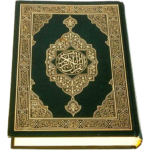 Download Al-Quran (Free) 3.3.2 MOD APK Unlimited Money