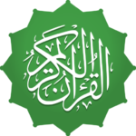 Download Al Quran (Tafsir & by Word) 1.7.2.2 MOD APK Unlimited Cash