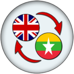 Download English Burmese Translate 1.6 MOD APK Unlimited Cash