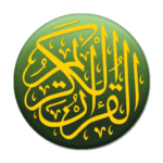 Download Full Al'Quran Bahasa Indonesia 4.3b APK MOD Unlimited Money