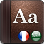 Download Full Golden Dictionary (FR-AR) 8.0.2.5 APK MOD Unlimited Money
