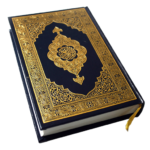 Download Full HOLY QURAN (Read Free) 1.5.2 APK MOD Unlimited Cash