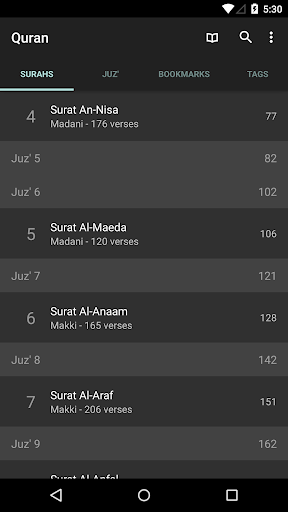 Quran for Android 2.9.5-p1 screenshots 1