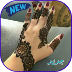 Download Full نقش حناء روعة Henna 3.8 APK MOD Unlimited