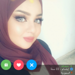 Download Saudi girls chat and dating 4.7 APK Premium