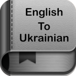 Best English to Ukrainian Dictionary and Translator App 1.5 APK MOD Unlimited