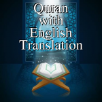 Best Quran with English Translation 1.4.5 APK MOD Unlimited