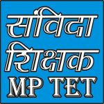 Best SAMVIDA SHIKSHAK VARG – 3 (MPTET) EXAM IN HINDI 11.0 APK MOD Unlimited