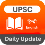 Best UPSC IAS All in One – Mission 2020 1.0.0.8 MOD APK Unlimited