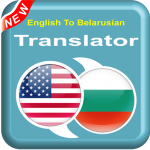 Get English To Belarusian – BE To EN– Speak Translator 1.0 APK Unlimited