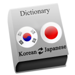 Get Korean – Japanese : Dictionary & Education 4.3 APK Premium