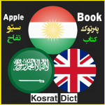 Get Kosrat Dictionary – فەرهەنگی زانستی کۆسرەت 1.0 MOD APK Unlimited