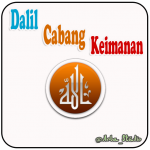 Get Show you about the branch in the true faith muslim 1.1 APK Unlocked